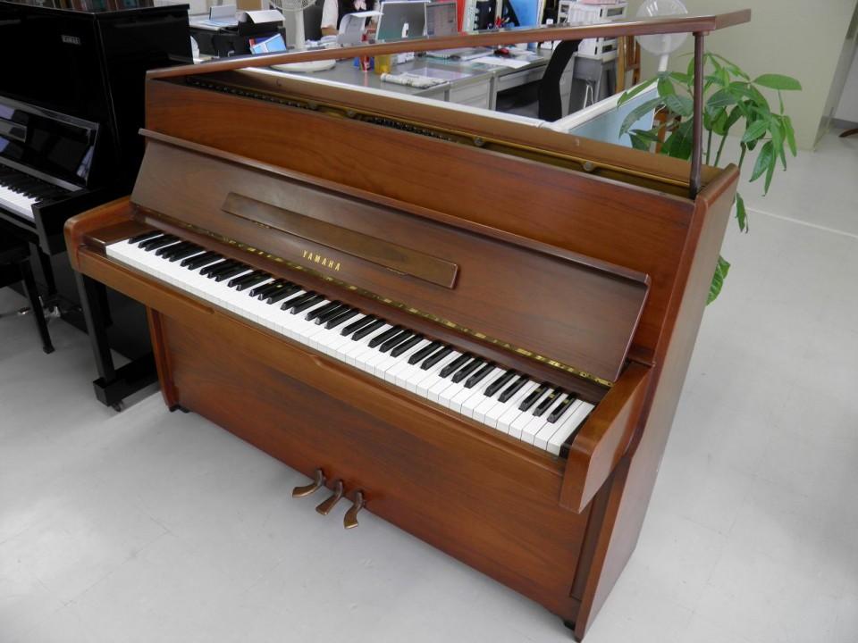 Yamaha m1 for Yamaha m1 piano